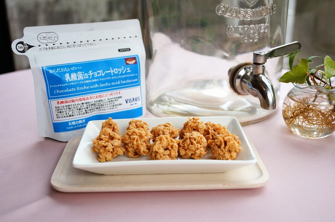 乳酸菌inチョコレートロッシェ~ホワイト~